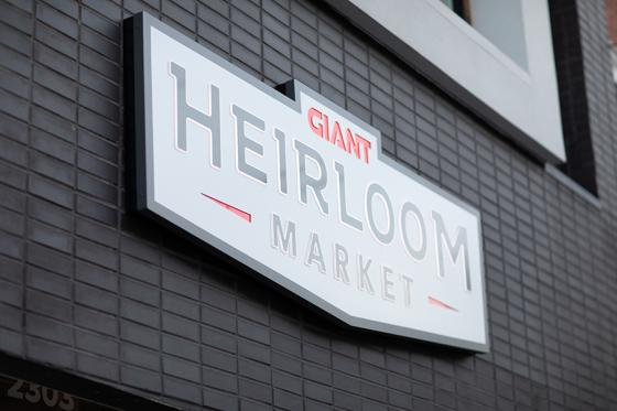 More Giant Heirloom Market Stores to Open in Philly